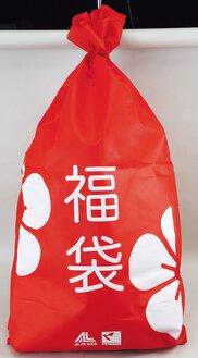 ファボーレ1万円福袋