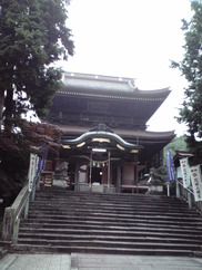 花岡八幡宮