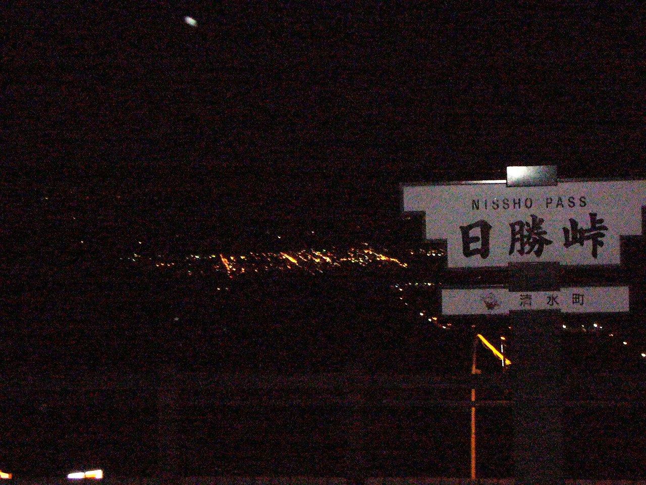 日勝峠展望台の夜景