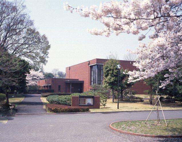 国際基督教大学博物館湯浅八郎記念館