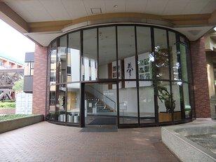 玉川大学教育博物館