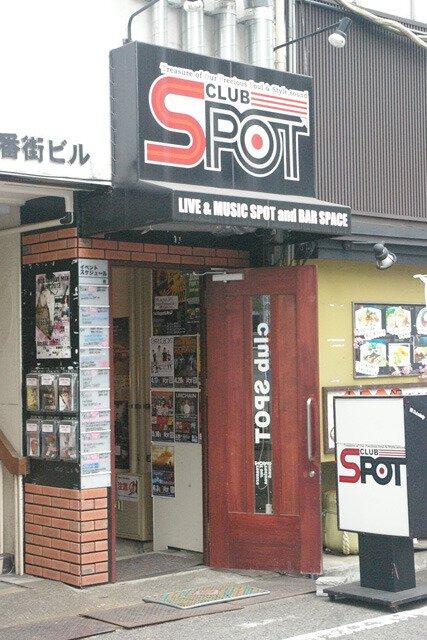 club SPOT