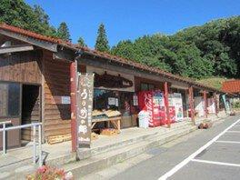 うり坊の郷 katamata