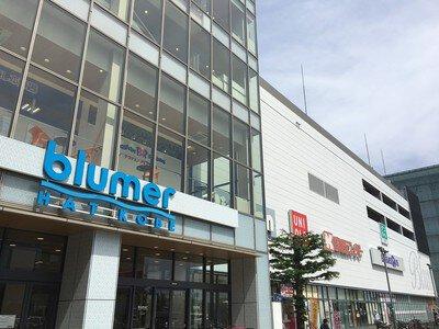 ブルメールHAT神戸