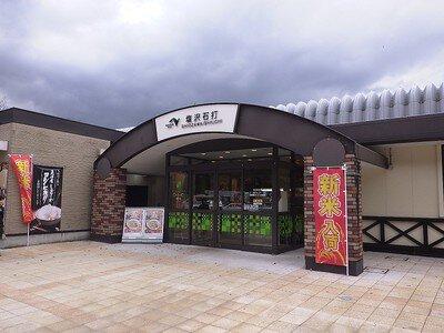 塩沢石打SA(上り線)