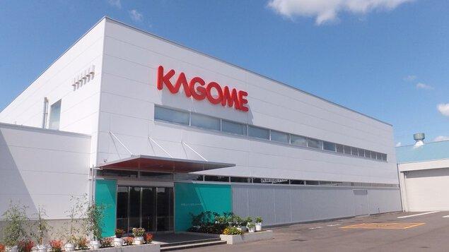 カゴメ 茨城工場