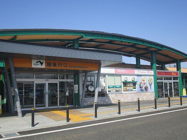 越後川口SA(上り線)
