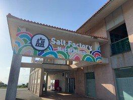 ぬちまーす 観光製塩ファクトリー【臨時休業】