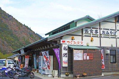 道の駅 水の郷日高川 龍游