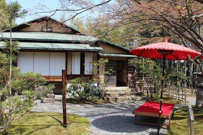 【一部開園】松花堂庭園・美術館