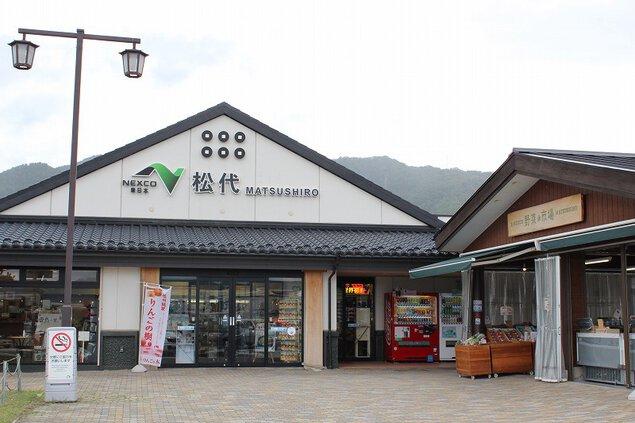 松代PA(上り線)