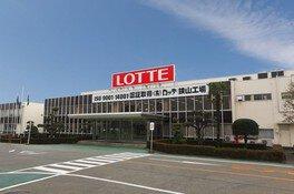 ロッテ 狭山工場