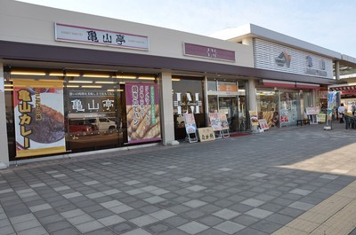 亀山PA(上り線)