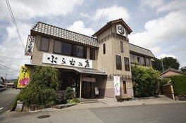 ぷらむ工房 株式会社岩本食品