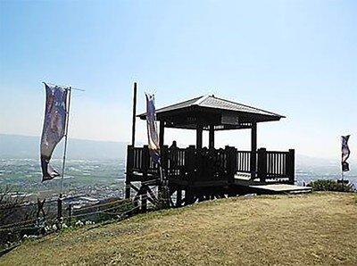大平山公園