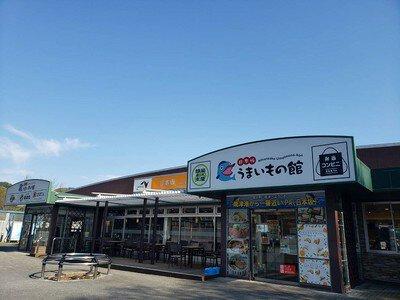 日本坂PA(下り線)