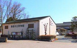 【2020年5月31日(日)まで臨時休館】飯能市立博物館 きっとす