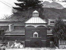 末田美術館