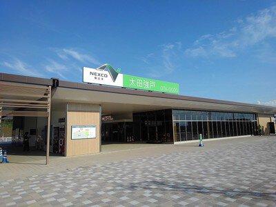 太田強戸PA(東行き西行き集約)
