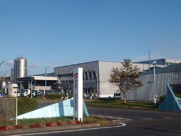 【改修工事のため2020年1月まで工場見学休止中】みちのくミルク株式会社 本社工場