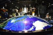 宇宙航空研究開発機構(JAXA) 筑波宇宙センター