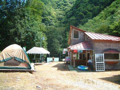 富郷第1キャンプ場