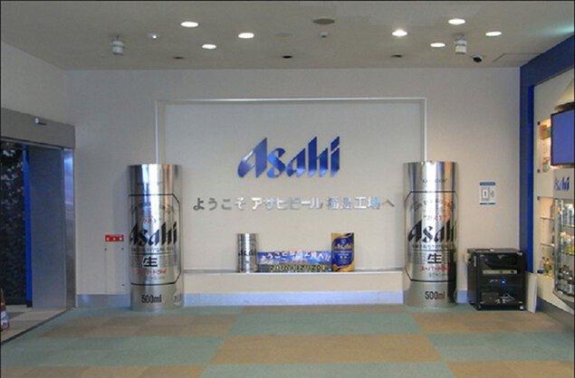 アサヒビール福島工場