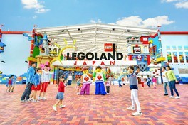 LEGOLAND Japan Resort