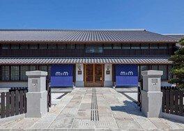 MIZKAN MUSEUM【臨時休館】