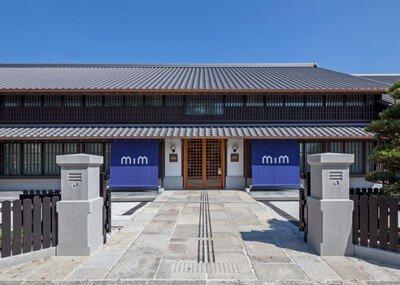 【臨時休館】MIZKAN MUSEUM
