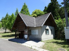 松山市野外活動センター(オートキャンプ場)