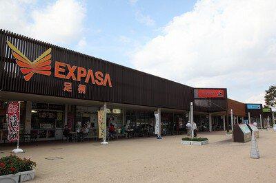 EXPASA足柄(上り線)