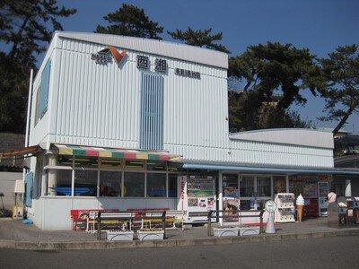 西湘PA(上り線)