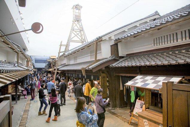 【臨時休館】大阪市立住まいのミュージアム 大阪くらしの今昔館