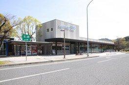 大浜PA(下り線)