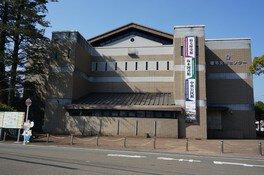 【臨時休館】宿毛市立宿毛歴史館