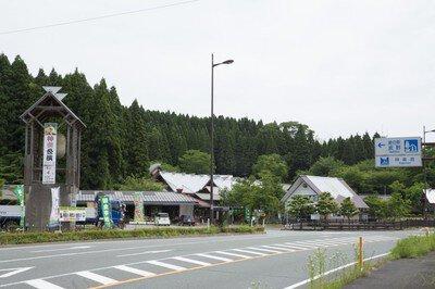 道の駅波野「神楽苑」