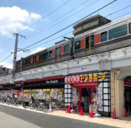 ドン・キホーテ 大阪天満駅店