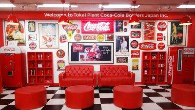 【工場見学休止中】コカ・コーラ ボトラーズジャパン東海工場