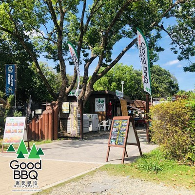 Good BBQ服部緑地バーベックマルシェ