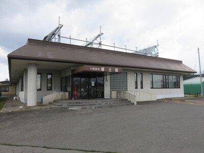 十和田市郷土館