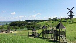 長沼フートピア公園