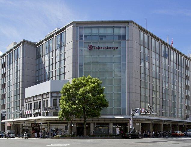 【一部営業時間短縮】京都高島屋