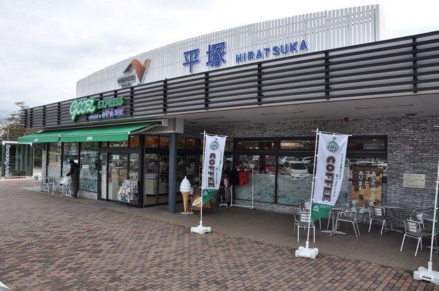 平塚PA(下り線)