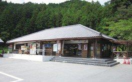 道の駅鳳来三河三石