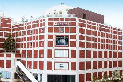福岡市科学館