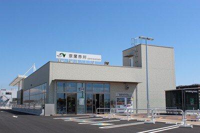 京葉市川PA(下り線)