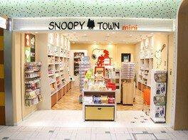 スヌーピータウンミニ東京駅一番街店