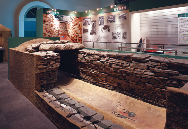 滋賀県立安土城考古博物館