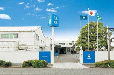 【工場見学中止】三島食品広島工場 工場見学